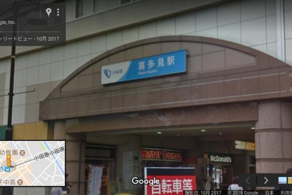 """""""世田谷最弱タウン""""喜多見に18年住む"""