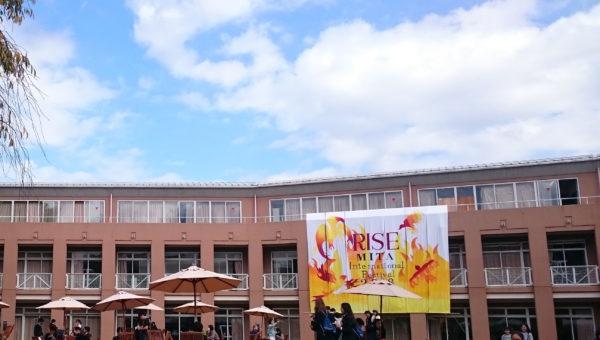 三田国際の学園祭の帰りに用賀のリュンヌでランチ