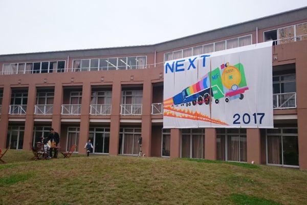 三田国際学園祭の中2実行委員は何を準備したのか?!