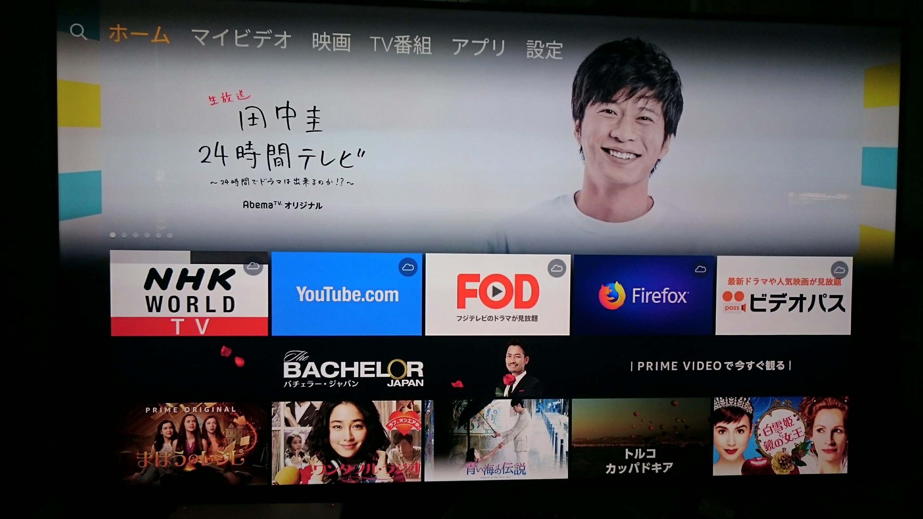Amazon fire tv stick 4Kのホーム画面