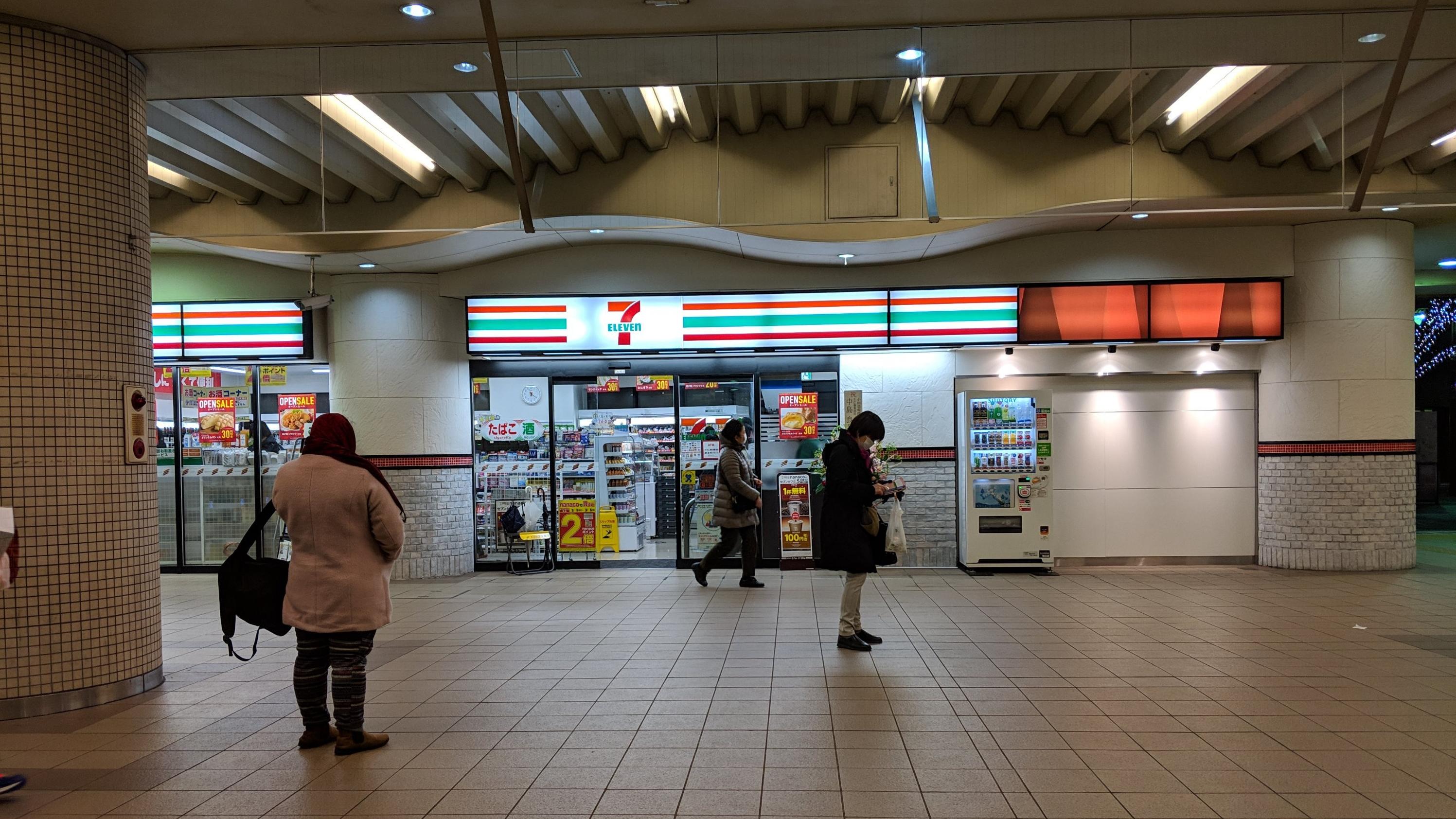 小田急線喜多見駅構内でセブンイレブンがオープン