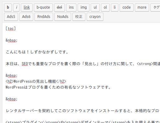 「投稿の編集」画面で「テキスト」モードを選択。HTMLをコピー&ペースト
