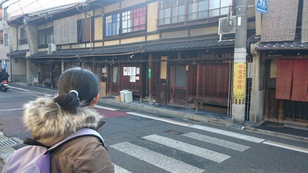 京都民泊の長屋