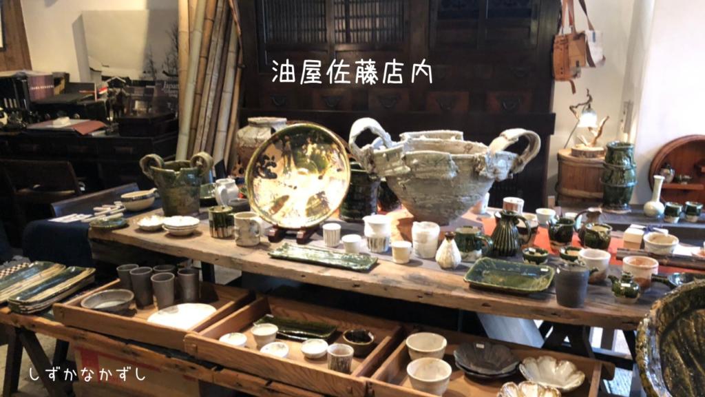 和食器が豊富に並ぶ、酒屋「油屋佐藤」店内