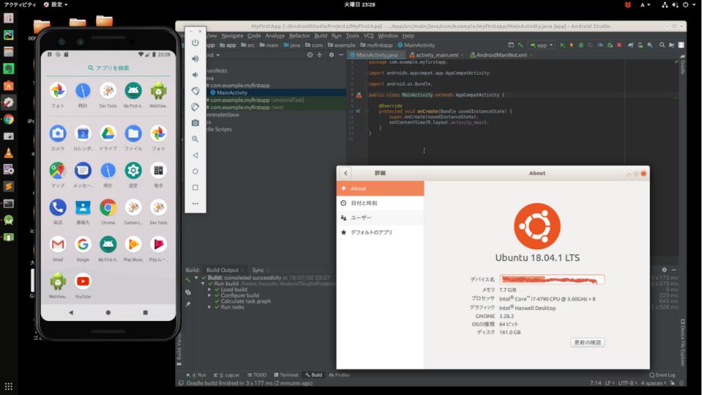 Ubuntu-Android-Studio-Emulator-AVD-Pixel3