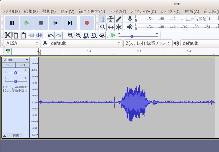 Audacityで波形を表示した